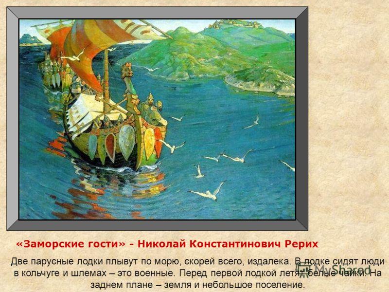 «Сирень в стекле» - Эдуард Мане На картине изображен букет из белой сирени. Цветы стоят в стеклянной вазе на столе. Сирень цветет в мае.