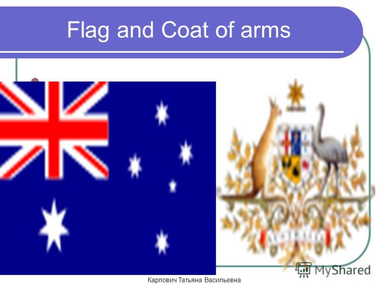 Карпович Татьяна Васильевна Flag and Coat of arms