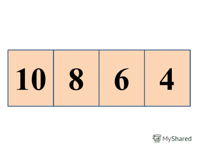86 ? 4