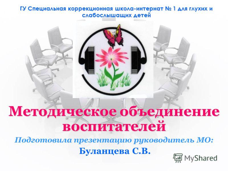 знакомства без регистрации для глухих и слабослышащих