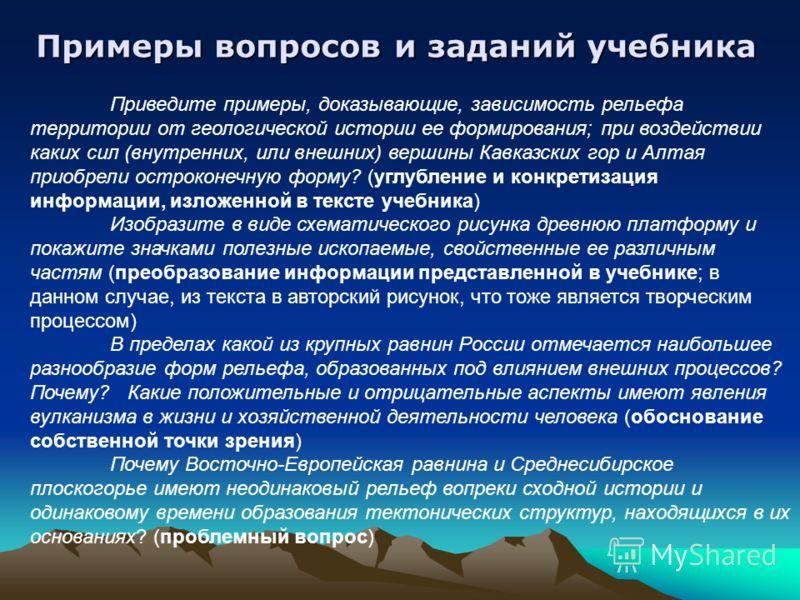 вершины Кавказских гор и