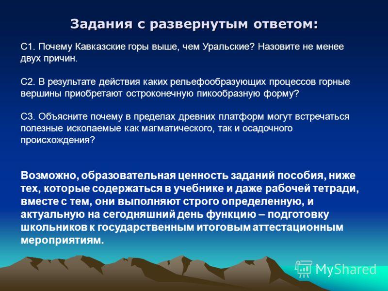 горные вершины приобретают