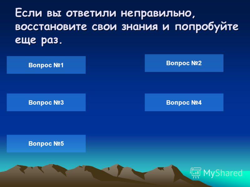 Какой из названных районов России обеспечен нефтью? Поволжье Восточная Сибирь Месторождения нефти есть во всех указанных районах. Центральный