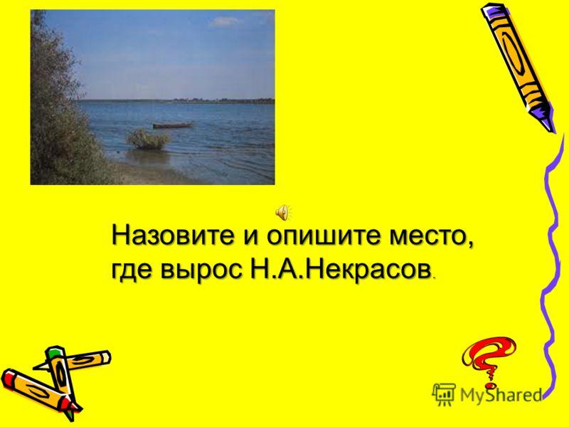 Объясните значение слов из словаря Гоголя : хутор, баштан, кавун, цыбуля, чумаки.