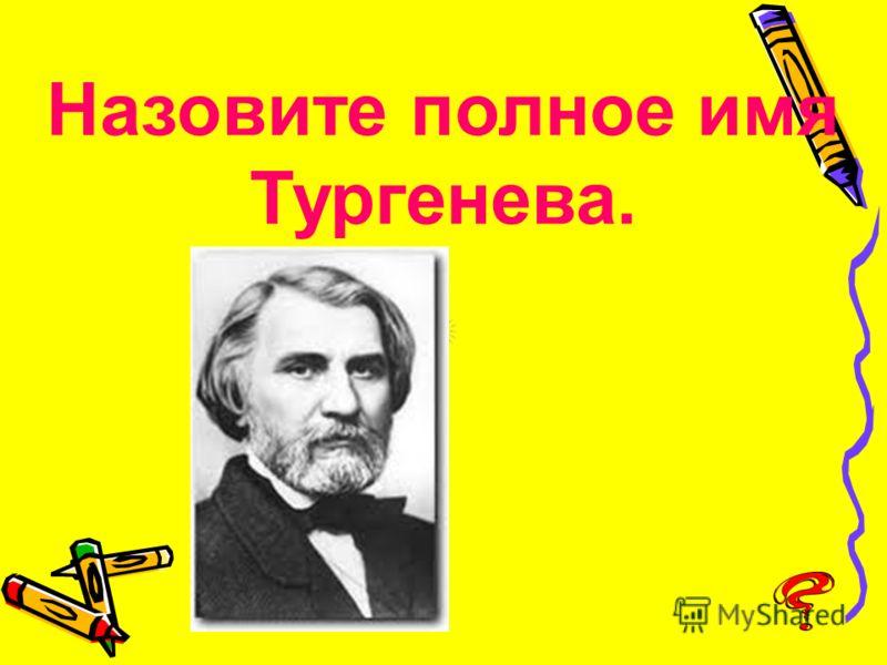 Ф.М.Достоевский сказал над могилой Н.А.Некрасова, что по своему таланту он не ниже А.С.Пушкина.Согласны ли вы с его словами и почему?