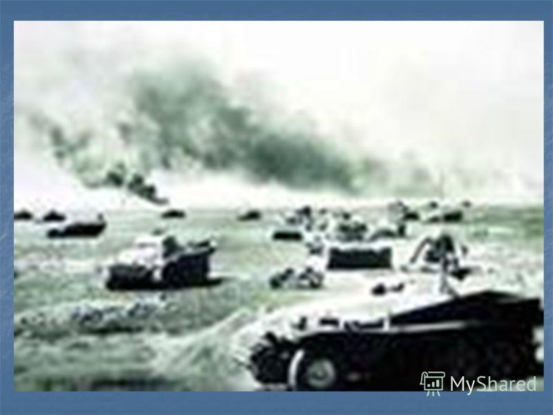 На полях - танки