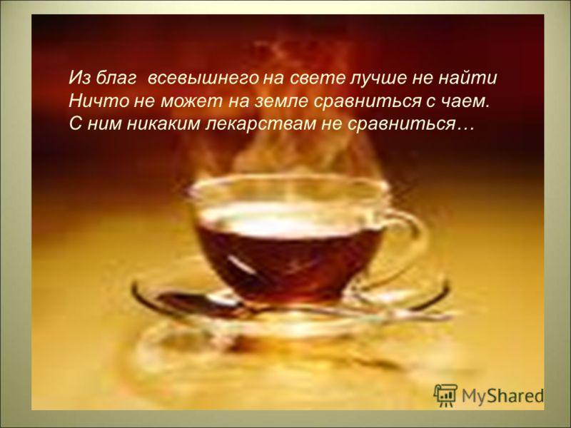 А. Морозов «За чаем»