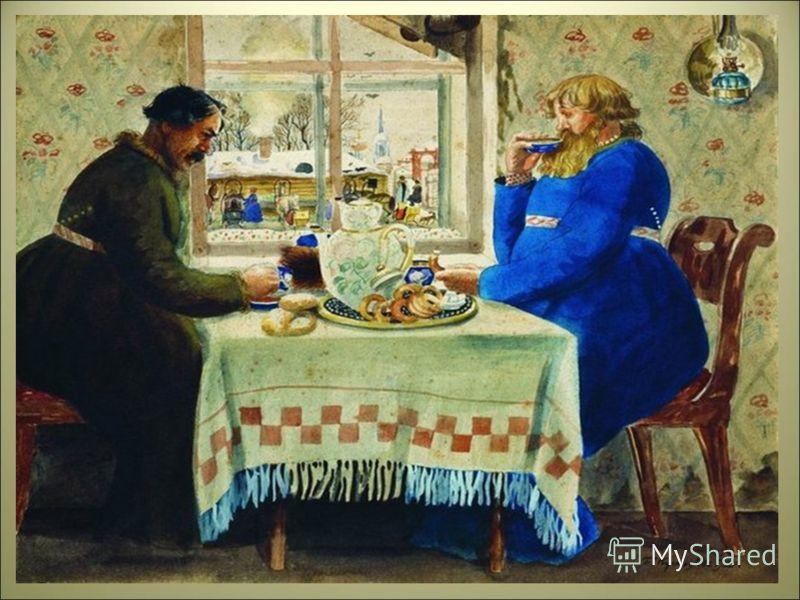 В 1638 году посол Василий Старков привозит царю в подарок 64 кг чая от одного из монгольских ханов.