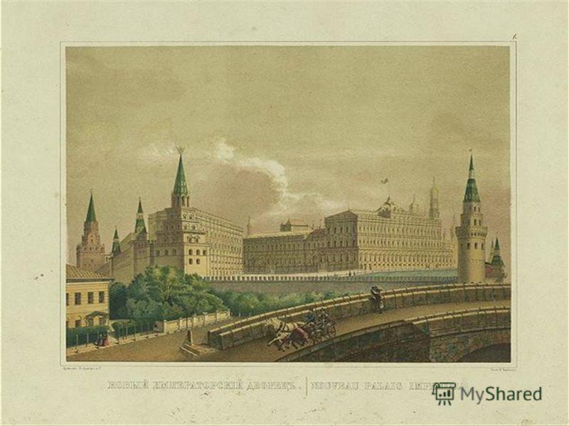 Московский Кремль - уникальное архитектурное строение с богатой историей. Одной из жемчужин Кремля является Большой Кремлевский дворец - императорская резиденция с необыкновенными интерьерами и предметами для украшения помещений. Недавняя реставрация