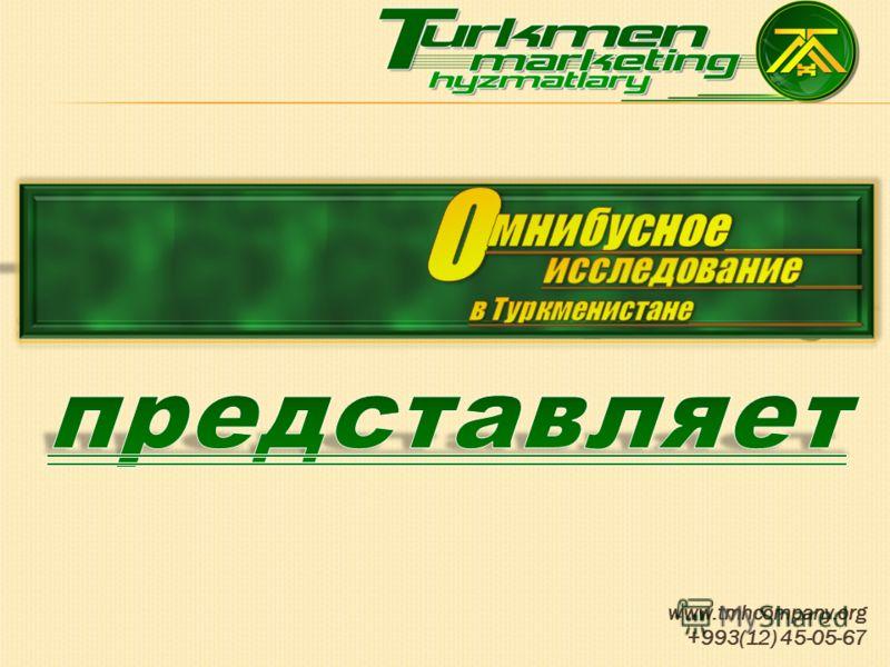 www.tmhcompany.org +993(12) 45-05-67