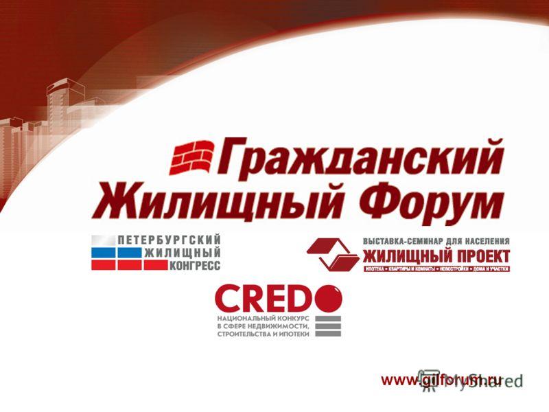 www.gilforum.ru