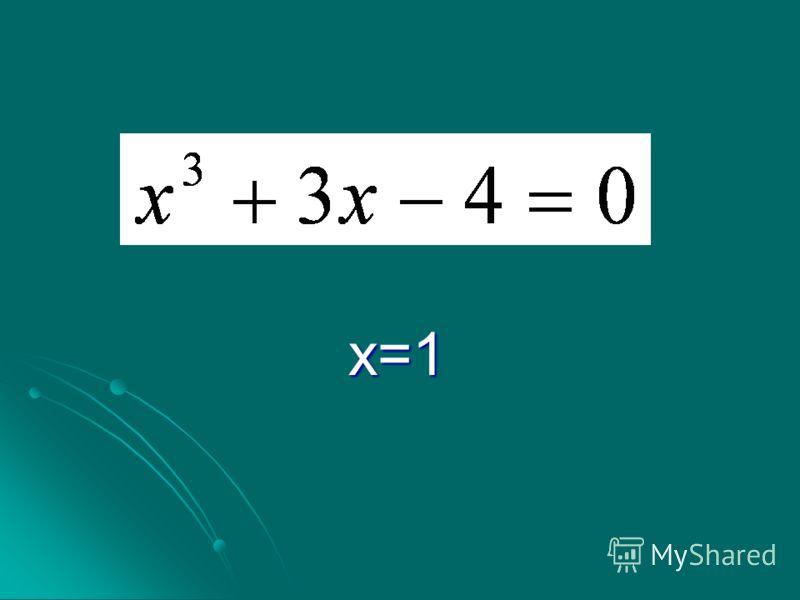 x=1 x=1