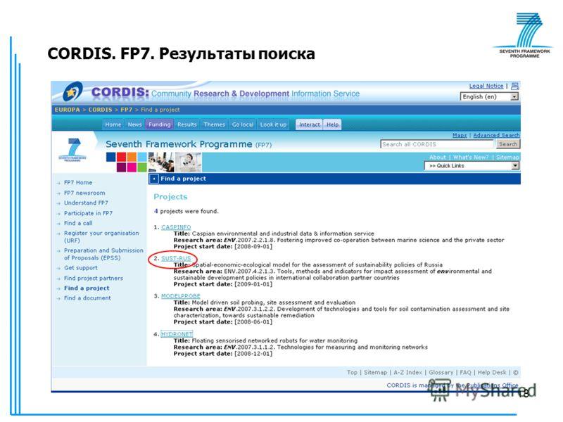 18 CORDIS. FP7. Результаты поиска