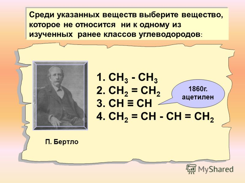 Домашнее задание §13,упр.4-5