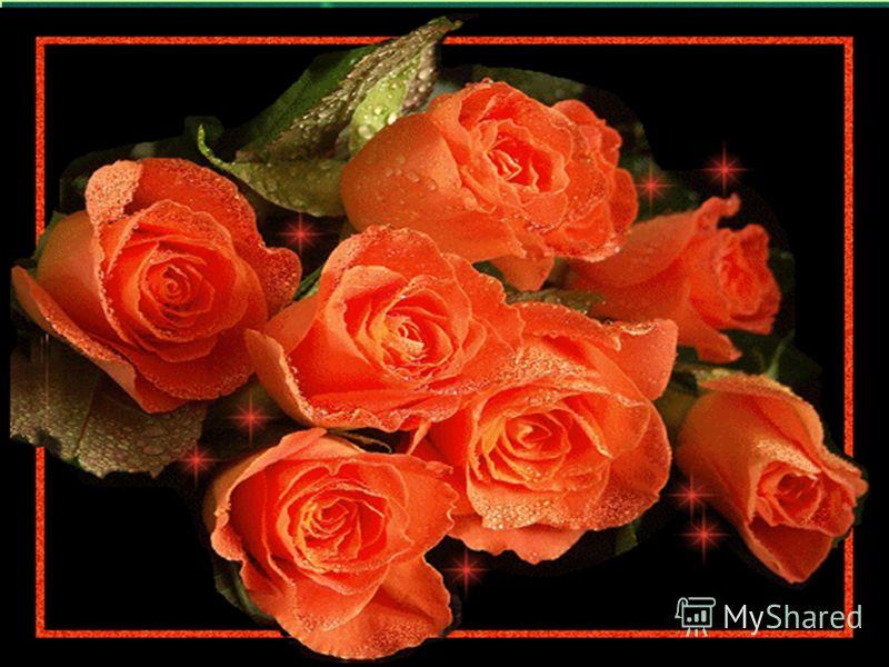 Самые красивые открытки цветы анимация 33