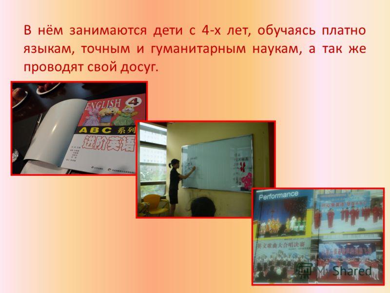Министерство образования кнр