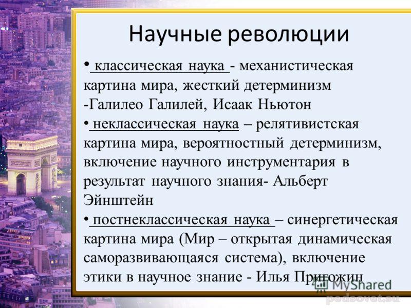 Механистическая картина, бесплатные ...: pictures11.ru/mehanisticheskaya-kartina.html