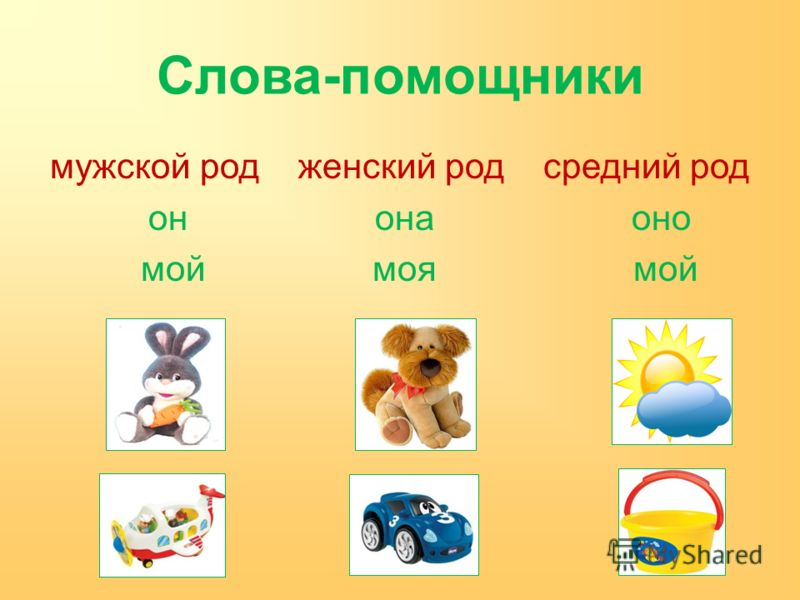 Скачать бесплатно игры для взрослых на русском языке » Страница 2