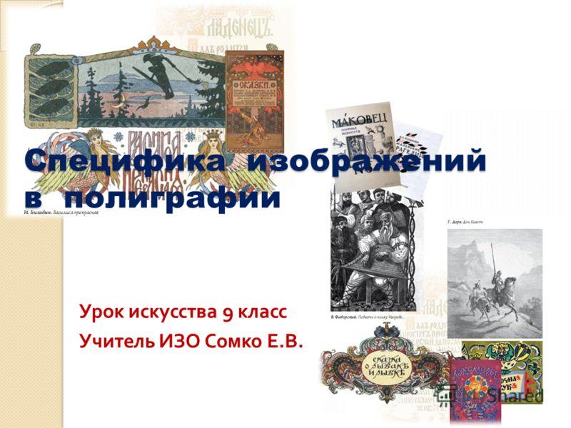 Классы изображений, бесплатные фото ...: pictures11.ru/klassy-izobrazhenij.html