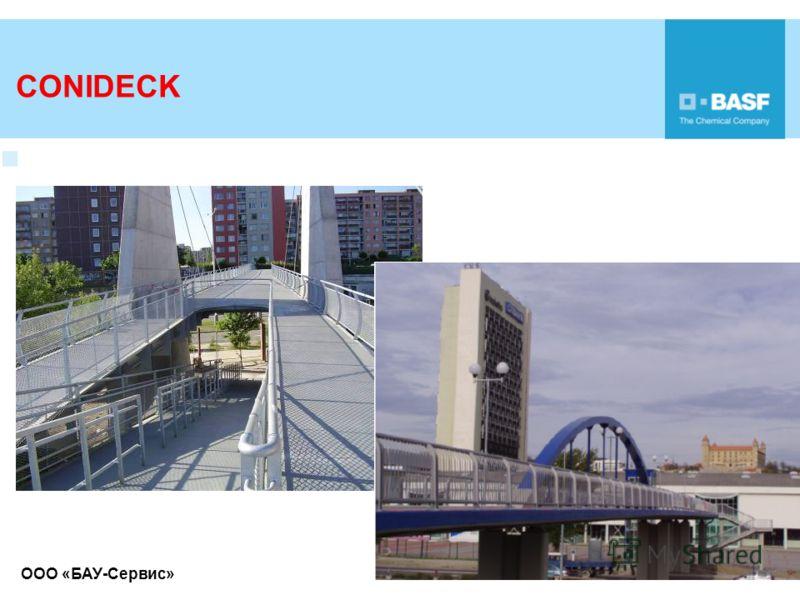 ООО «БАУ-Сервис» CONIDECK lávky