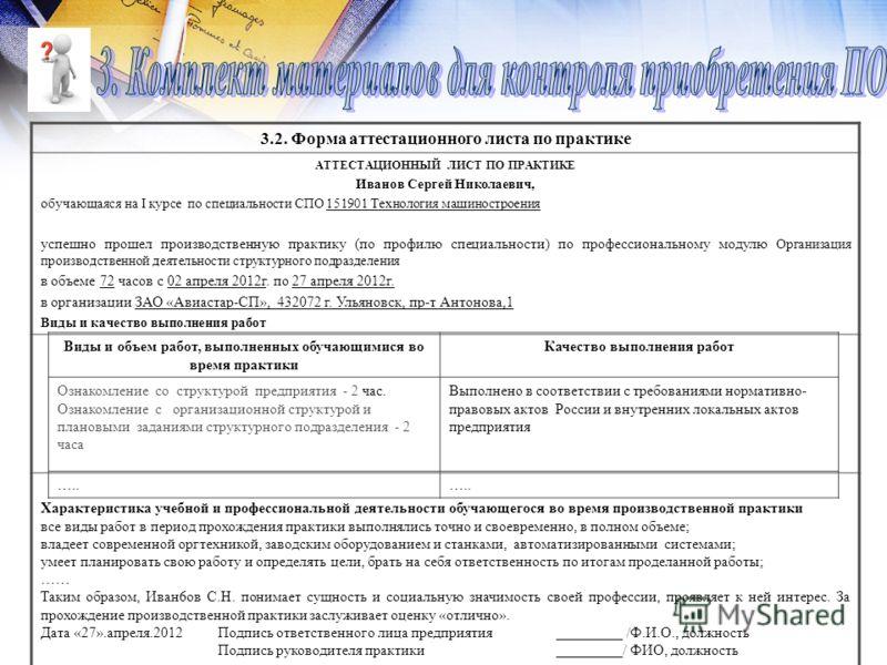 Операции по международным расчетам связанным с экспортом и импортом товаров