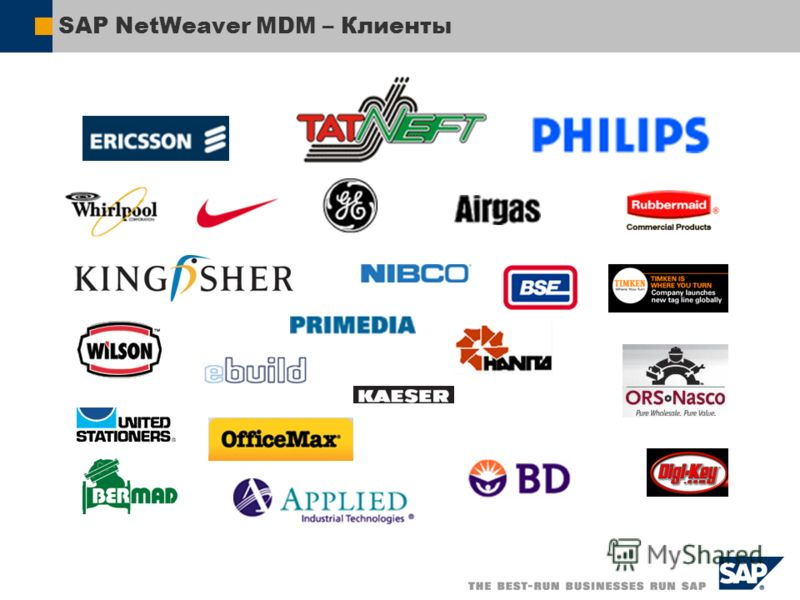 SAP NetWeaver MDM – Клиенты