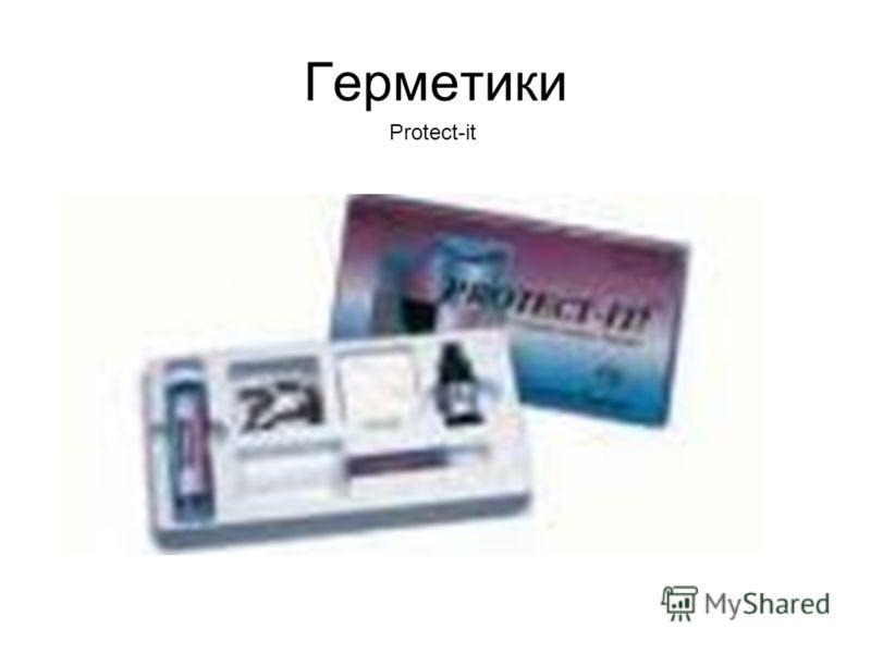 Герметики Protect-it