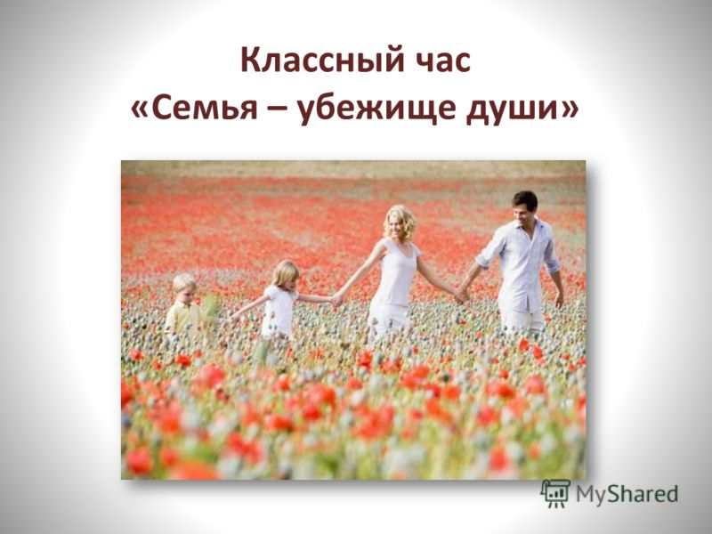 решебник по русскому 5 класс разумовская: