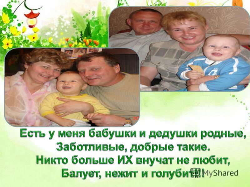 "Презентация на тему: ""Нет ничего прекраснее, друзья, чем ...: http://www.myshared.ru/slide/374639/"