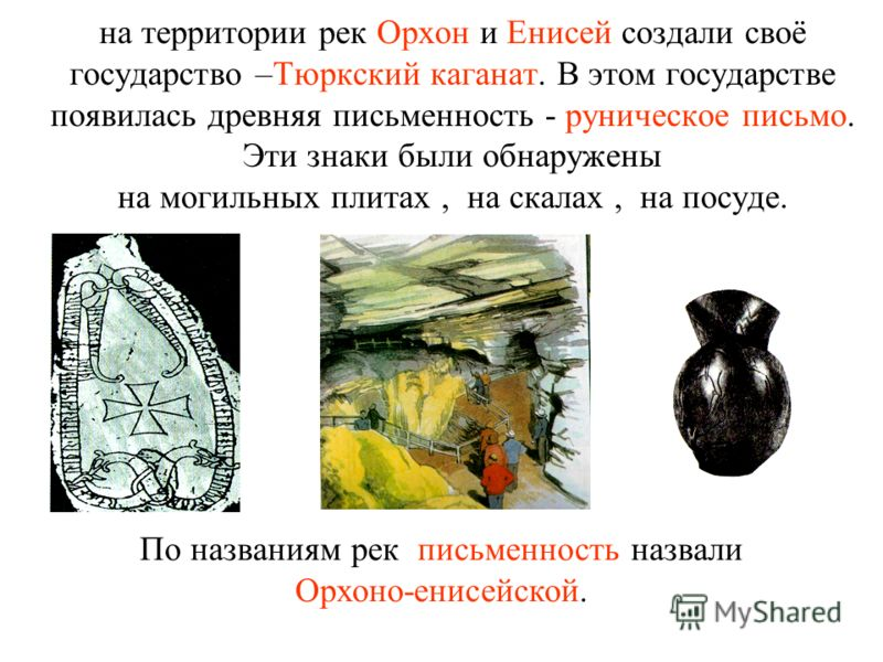 В 552-ом году башкиры вместе с другими народами : татарами калмыками казахамикиргизами