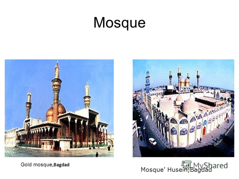 Mosque Gold mosque,Bagdad Mosque Husein,Bagdad