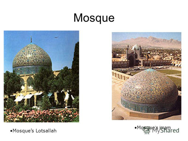 Mosque Mosques Lotsallah Mosque s imam