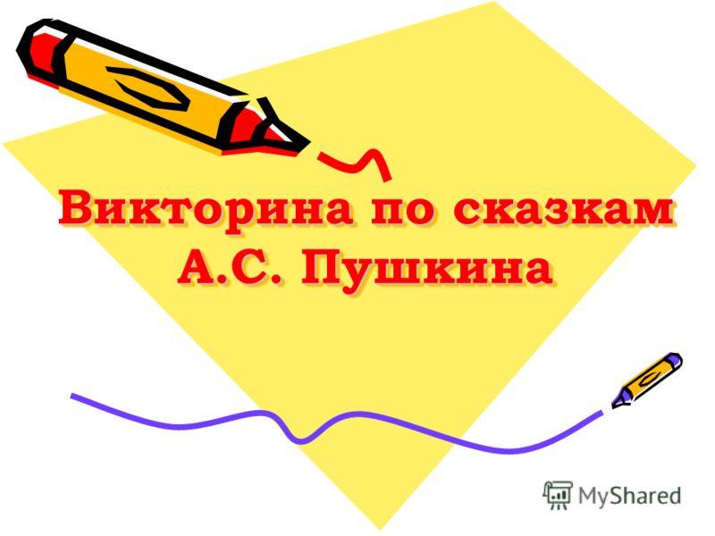 Сборник Задач По Химии 8 Класс Хвалюк Резяпкин Скачать