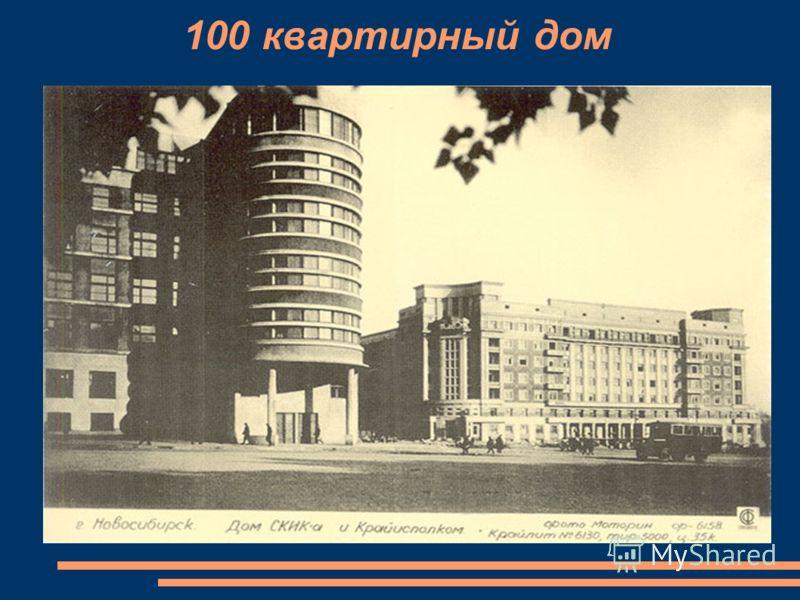 Андрей Дмитриевич Крячков Родился 24 ноября 1876 года в деревне Вахарево Ростовского уезда Ярославской губернии. Умер в 1950 году в городе Сочи.