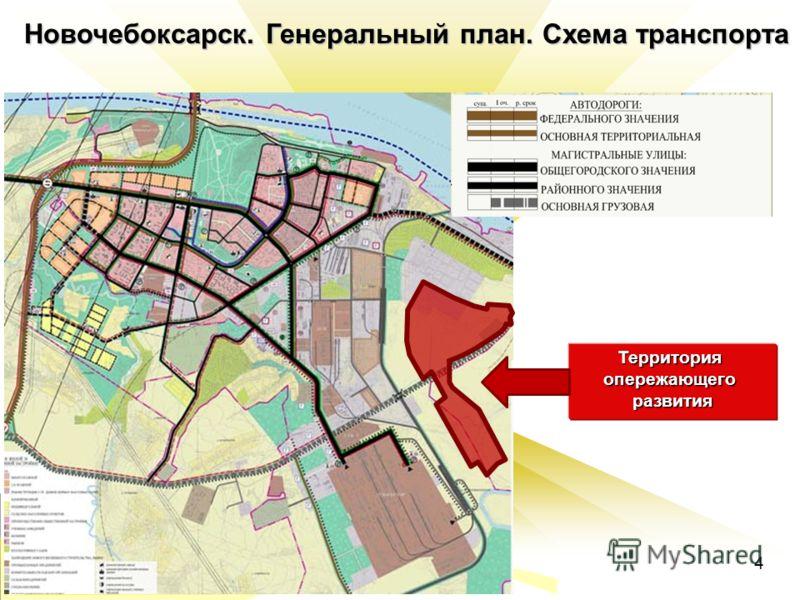 «Солнечная долина» Новочебоксарск. Генеральный план. Схема транспорта Территорияопережающегоразвития 4