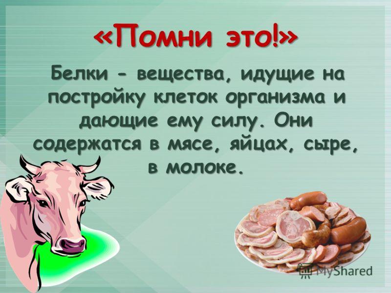 Субпродуктовые колбасы