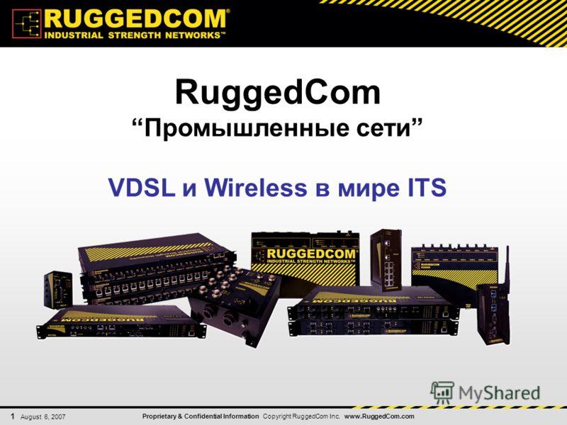 Proprietary & Confidential Information Copyright RuggedCom Inc. www.RuggedCom.com 1 August 6, 2007 RuggedCom Промышленные сети VDSL и Wireless в мире ITS