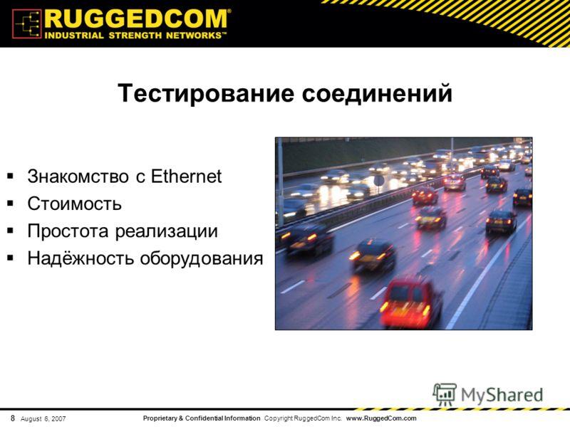 Proprietary & Confidential Information Copyright RuggedCom Inc. www.RuggedCom.com 8 August 6, 2007 Знакомство с Ethernet Стоимость Простота реализации Надёжность оборудования Тестирование соединений
