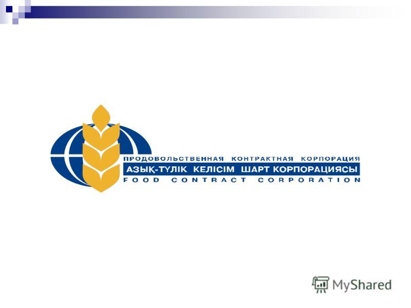 Акционерное общество Қазтеміртранс  перевозка грузов в