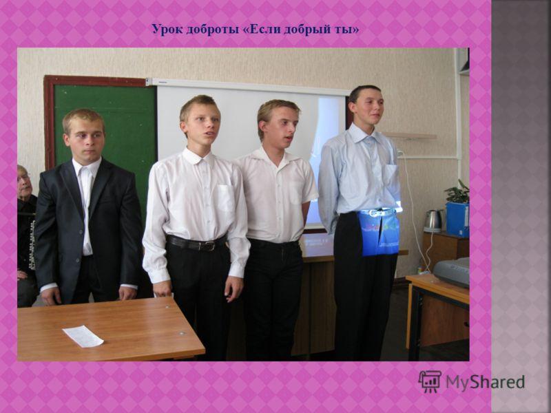 Выступление учащихся в библиотеке им. А. Гайдара, посвященное Дню Победы