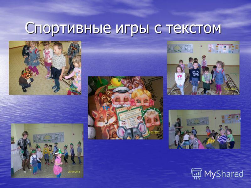 Книжки - малышки Книжки - малышки Составляем вместе с детьми книжки, в которых записываю рассказы детей, а они их иллюстрируют. Составляем вместе с детьми книжки, в которых записываю рассказы детей, а они их иллюстрируют.