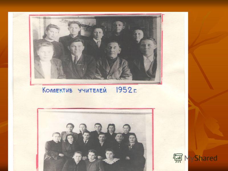 История моей школы в предвоенные годы
