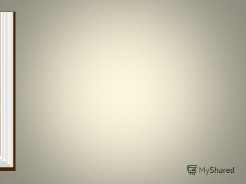 Елагин остров Работу выполнила: Глазкова Марина, ученица 9 А класса 164 школы