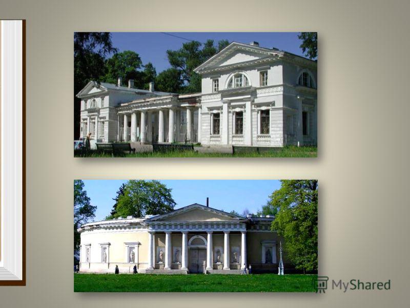Конюшенный корпус Елагина дворца расположен на Масляном лугу, в стороне oт основной группы сооружений. Благодаря своеобразной композиции и умелому построению плана эта служебная постройка воспринимается как парадное сооружение. Двухэтажный кухонный к
