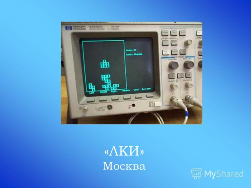 «ЛКИ» Москва
