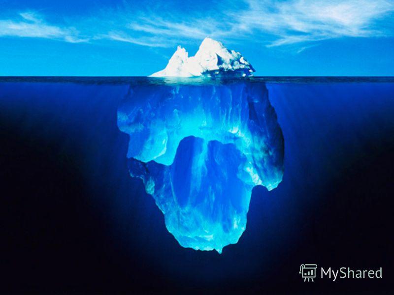 Каким собственным излучением обладает айсберг?