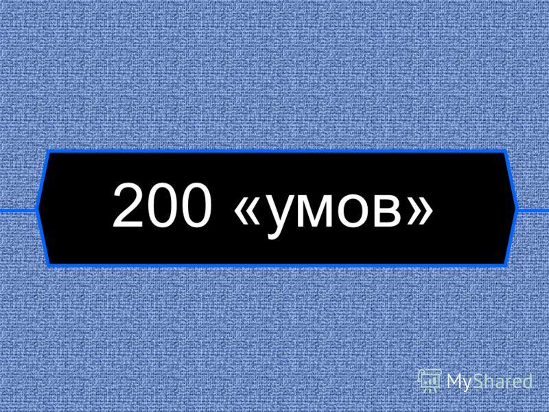 Как называется крайняя восточная точка Евразии? A Мак-Кинли B Гальинас C Дежнева D Байрон