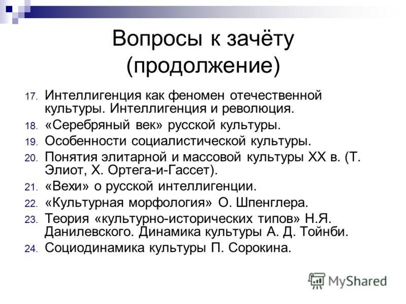 ebook Symbian OS