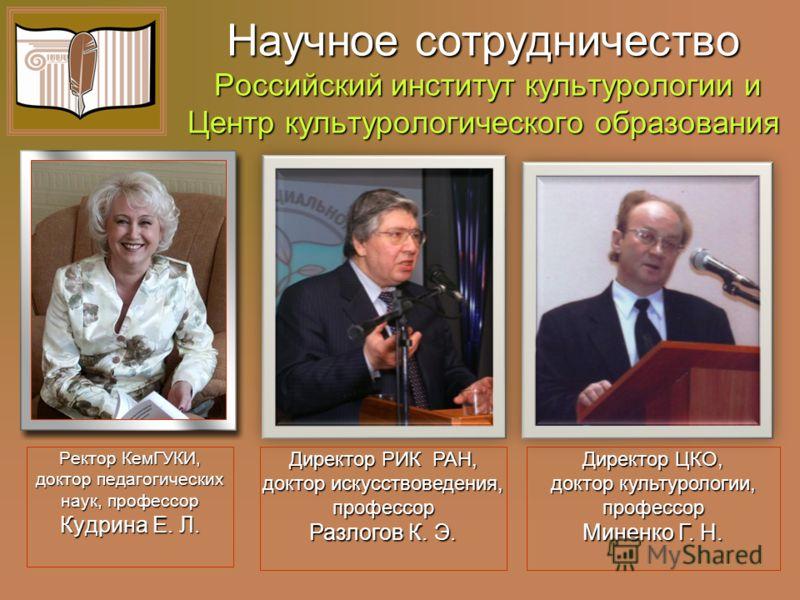 Публикация материалов научных конференций культурологического направления