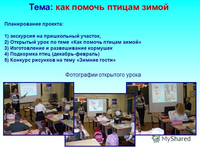 Дизайн группы в детском саду фото